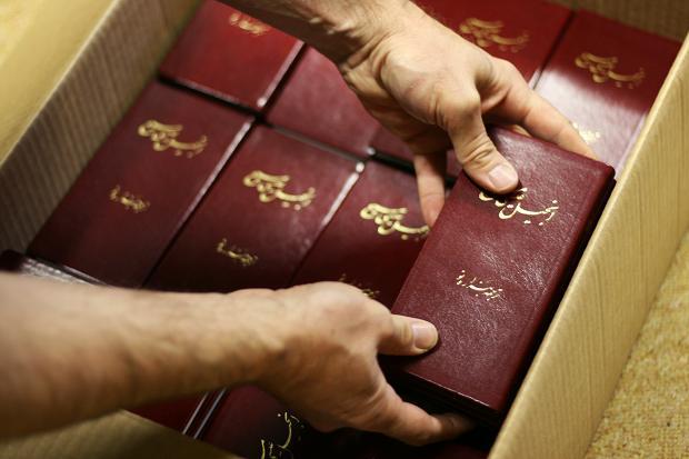 farsi-bible-box